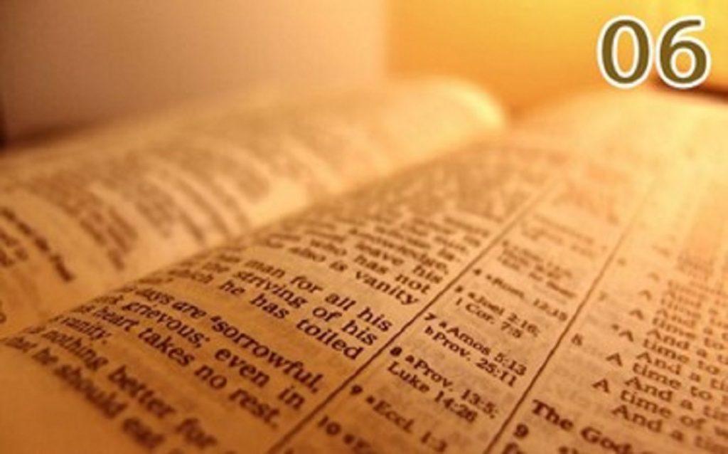 BIBLE CODES